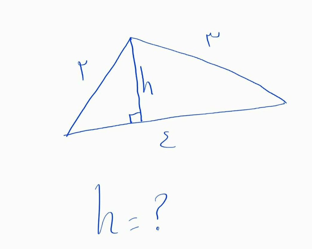 تصویر ضمیمه سوال: مقدار ارتفاع را در مثلث زیر به دست آورید.