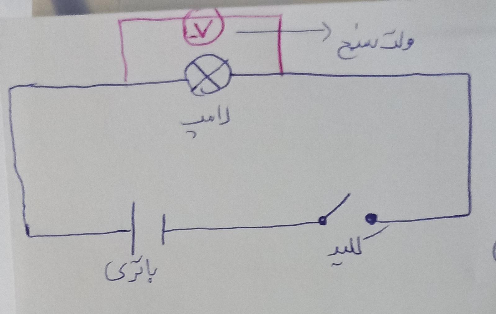 تصویر ضمیمه سوال: ایا ولت سنج در مدار به درستی قرار گرفته است؟
