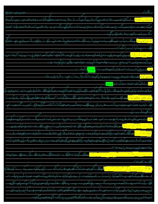 جزوه دستنویس علوم تجربی هشتم  | فصل يازدهم: کاني ها