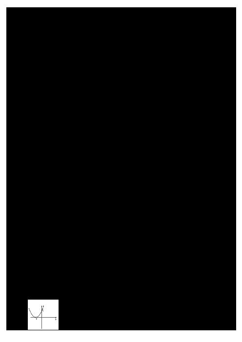آزمون نوبت اول ریاضی (2) یازدهم دبیرستان امام خمینی (ره) | دی 1396