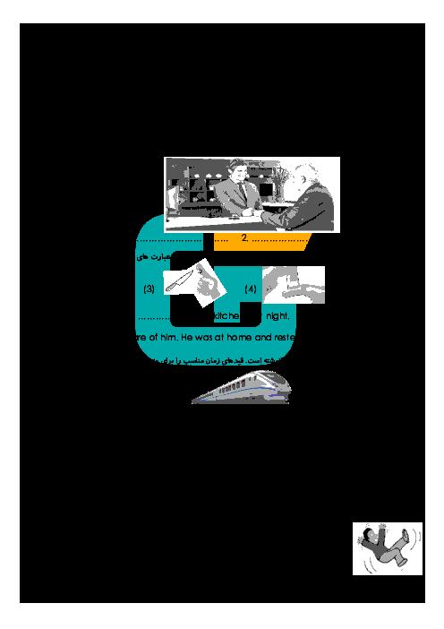 امتحان هماهنگ استانی زبان انگلیسی پایه نهم نوبت دوم (خرداد ماه 97) | استان خراسان رضوی (نوبت صبح و عصر) + پاسخ