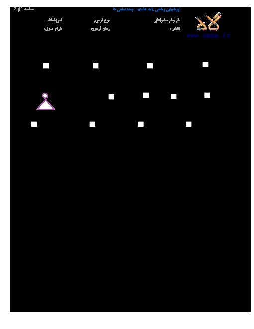 دانلود نمونه سوال ریاضی هشتم | فصل 3: چندضلعی ها