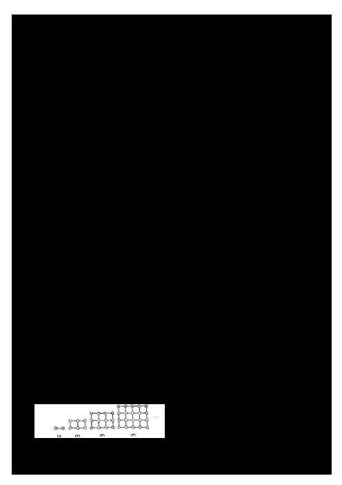 امتحان مستمر ریاضی (1) دهم دبیرستان شهید چمران | فصل اول: مجموعه، الگو و دنباله