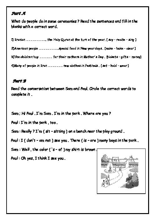 آزمون نوبت اول زبان انگلیسی نهم | درس 1 تا 3