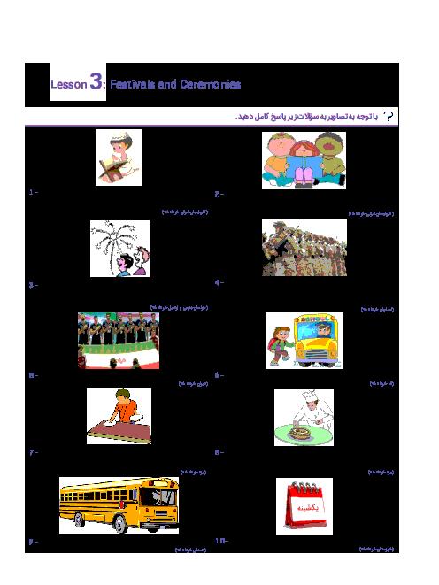 سؤالات طبقه بندی شده امتحانات هماهنگ استانی زبان انگلیسی پایه نهم با جواب | درس 3: Festivals and Ceremonies