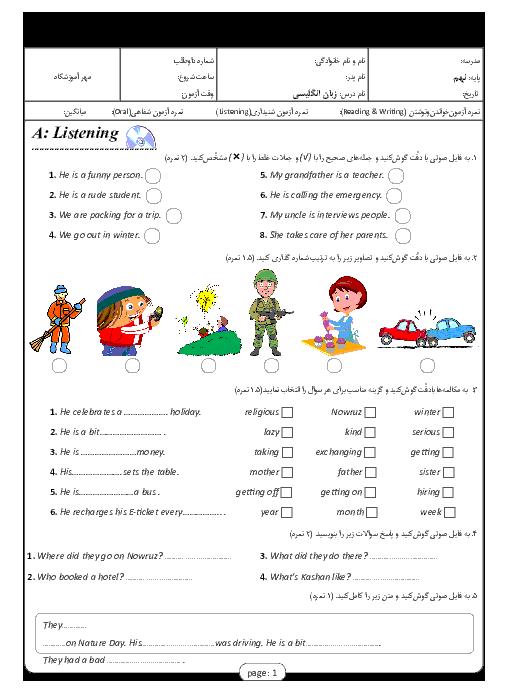 نمونه آزمون پایانی خوانداری، نوشتاری و شنیداری انگلیسی نهم | خرداد 99