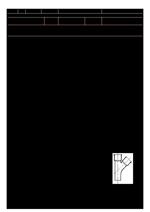 آزمون نوبت اول نقشه کشی معماری دوازدهم هنرستان ولیعصر | دی 1398