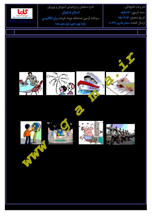 سوالات امتحان هماهنگ استانی نوبت دوم خرداد ماه 95 درس زبان انگليسي پايه نهم با پاسخنامه | استان اصفهان