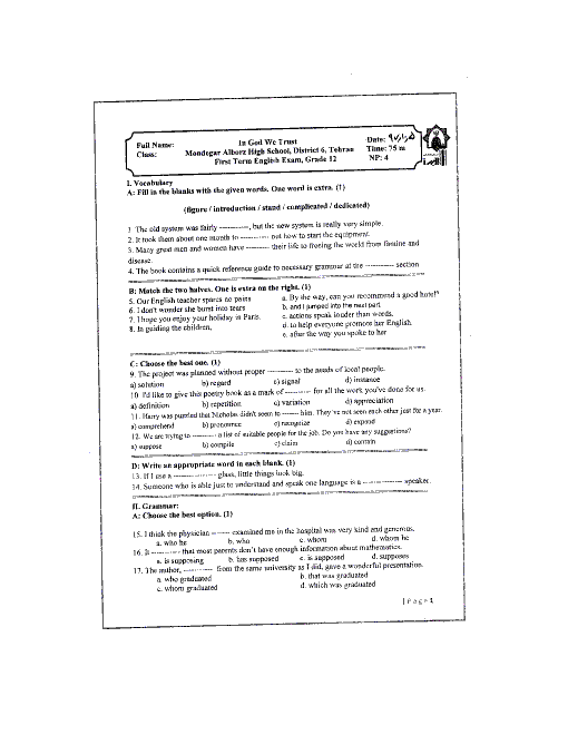 آزمون نوبت اول زبان انگلیسی (3) دوازدهم دبیرستان ماندگار البرز | دی 1397