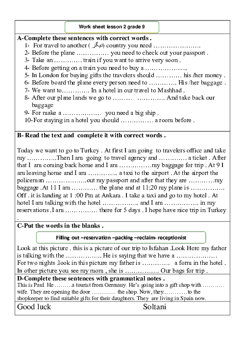 Work sheet lesson 2 grade 9
