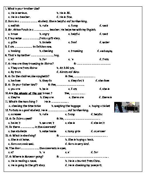 آزمون تستی زبان انگلیسی پایه نهم | 69 سوال تستی