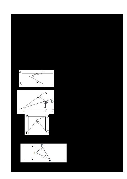 امتحان نوبت اول درس هندسه (1) | دبیرستان شیخ کلینی 1392