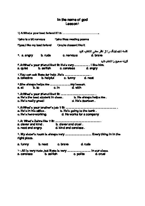 سوالات تستی درس به درس انگلیسی نهم | درس 1 تا 5