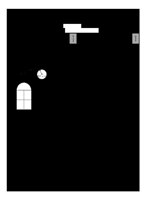 سوالات و پاسخنامه امتحان هماهنگ نوبت دوم ریاضی یازدهم  تجربی ناحیه 1 شیراز | خرداد 1397