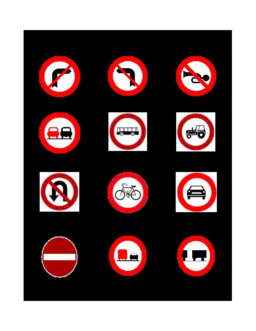 علائم راهنمایی و رانندگی به عربی