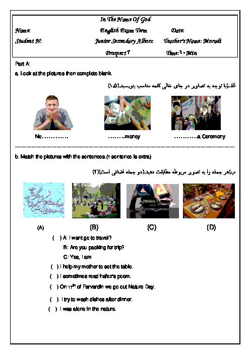 نمونه سوال امتحان ترم اول انگلیسی نهم | درس 1 تا 3