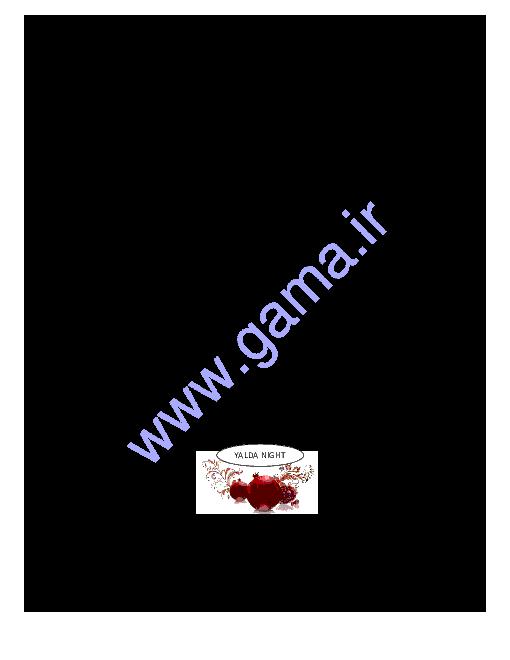 آزمون نوبت اول زبان انگلیسی نهم دبیرستان نمونه دولتی غفاری قم | دی 94