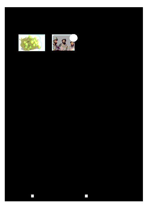 نمونه سوال آمادگی نوبت اول عربی نهم مدرسۀ شهید شهریاری یزد