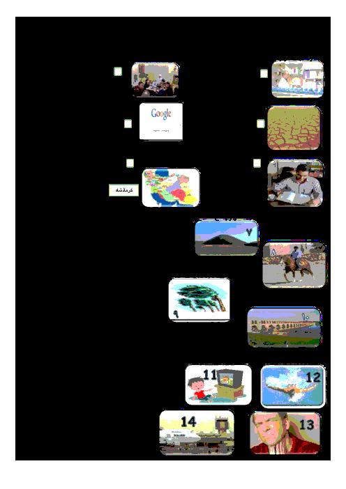آزمون نوبت دوم انگلیسی هشتم (خوانداری، نوشتاری و شنیداری) مدرسه علامه حلی ملایر | خرداد 1399
