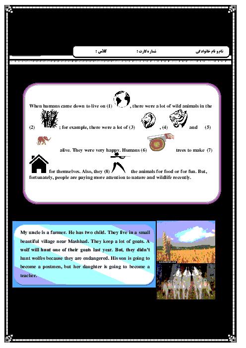 سوالات امتحان نوبت اول زبان انگلیسی (1) پایه دهم با پاسخ | دبیرستان غیردولتی سید الشهدا منطقه 8 تهران- دی 95