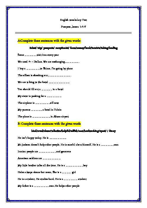 آزمون واژگان درس 1 تا 3 انگلیسی نهم