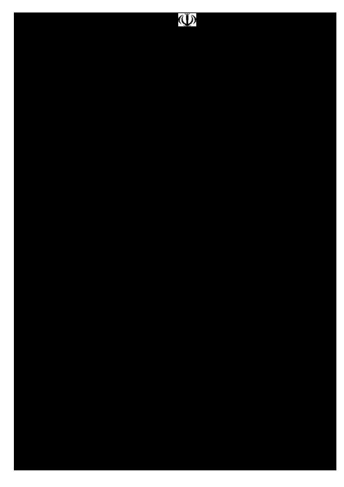 سوالات امتحان نوبت دوم منطق دهم رشته علوم انسانی دبیرستان حضرت خدیجه (س) با پاسخ تشریحی- خرداد 96