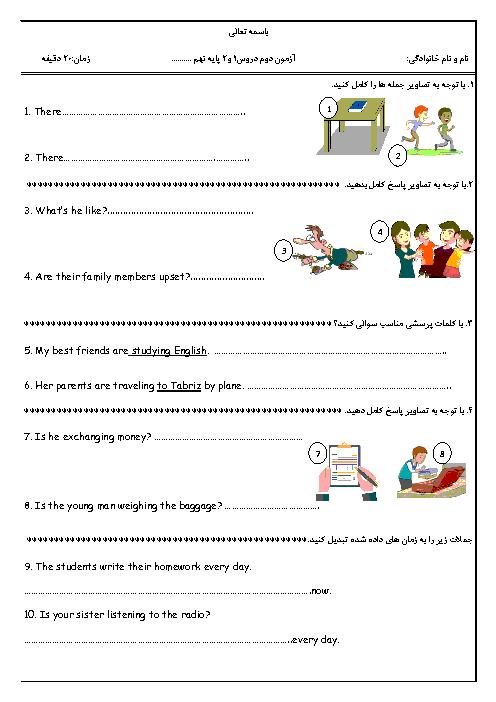آزمون درس 1 و 2 زبان انگلیسی نهم