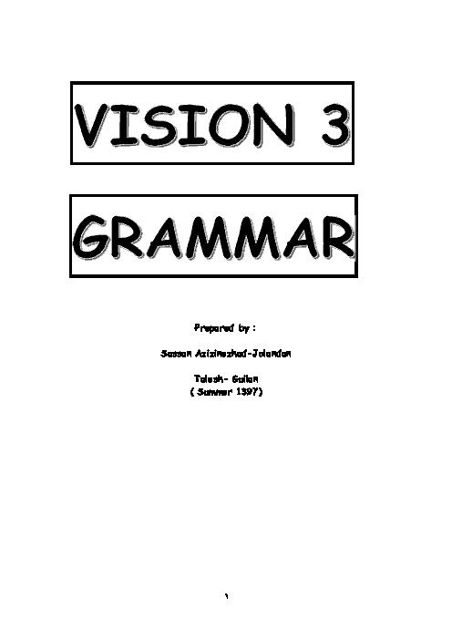 گرامر کامل درس 1 تا 3 انگلیسی دوازدهم
