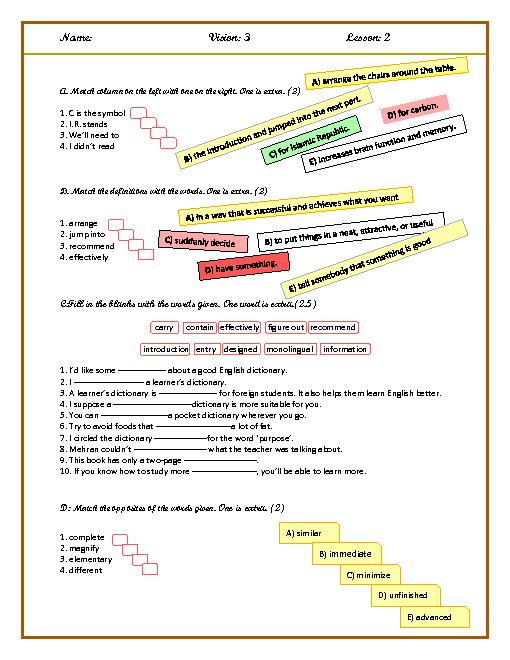 آزمون درس 2 انگلیسی (3) دوازدهم | Lesson 2: Look it Up