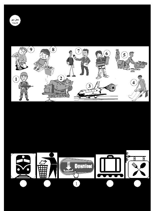 پیش آزمون نوبت دوم زبان انگلیسی پایه نهم مدرسه شهید عبدالهی | خرداد 1397