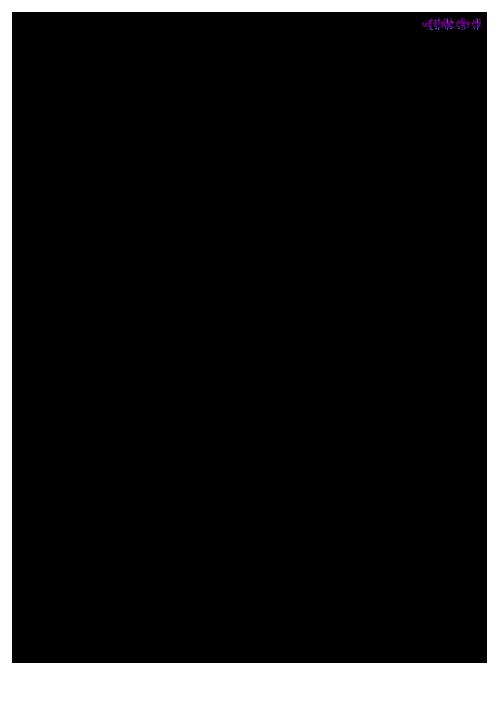 امتحان مستمر جغرافيای ایران دهم عمومی کلیه رشته ها دبیرستان هجرت | فروردین 96