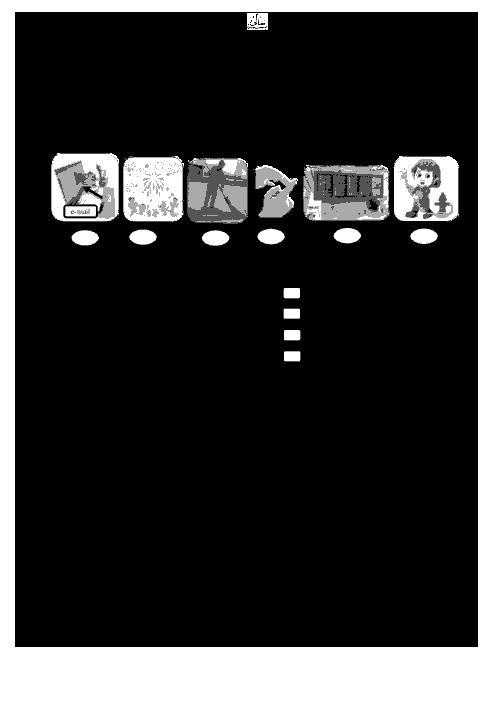 سؤالات امتحان هماهنگ استانی نوبت دوم شنیداری زبان انگلیسی پایه نهم استان قم | خرداد 1398 + پاسخ