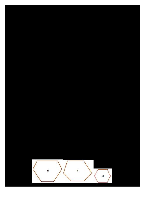تمرین های تکمیلی ریاضی نهم  | فصل سوم: استدلال و اثبات در هندسه