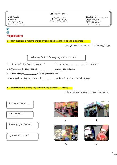 امتحان میانترم دوم زبان انگلیسی نهم مدرسه حجاب | درس 4 تا 6