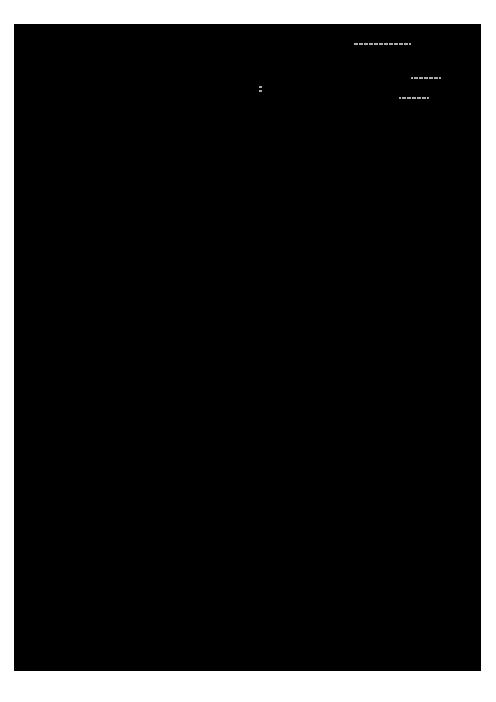 آزمون نوبت دوم شیمی (2) پایه یازدهم دبیرستان سربیشه نواب صفوی   | خرداد 1397