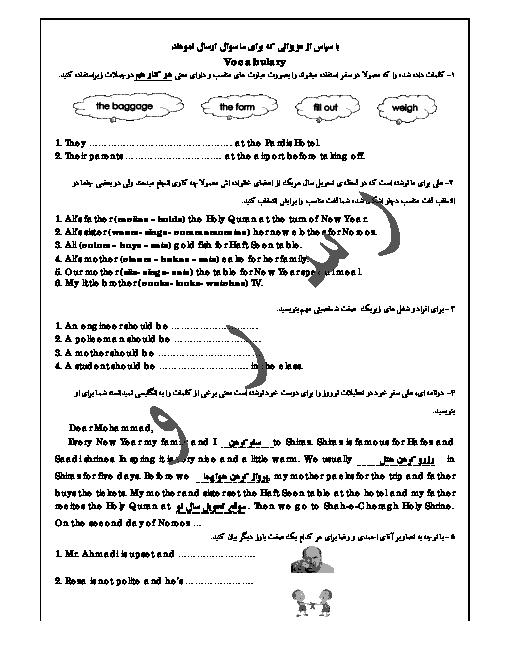 سوالات طبقه بندی شده زبان انگلیسی پایۀ هشتم ویژه امتحان خرداد خراسان رضوی