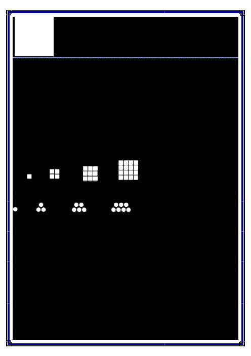 آزمونک ریاضی ششم دبستان شهید نامجو طالخونچه - فصل 1: عدد و الگوهای عددی