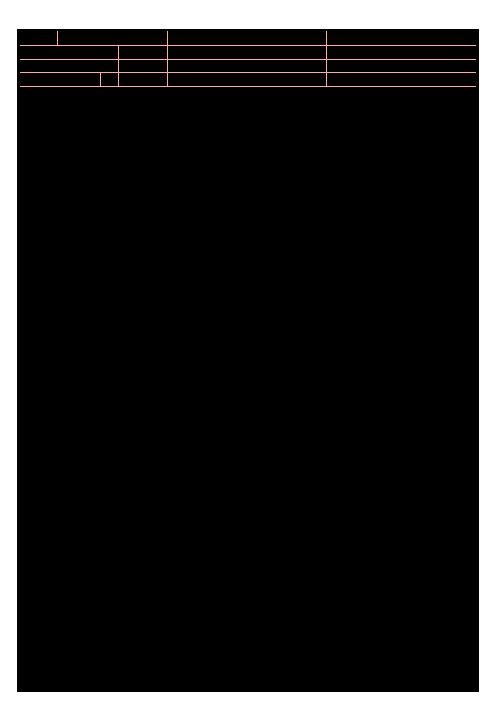 امتحان نوبت دوم تفکر و سواد رسانهای پایه یازدهم هنرستان فنی و حرفه ای دانشمند   خرداد 1397