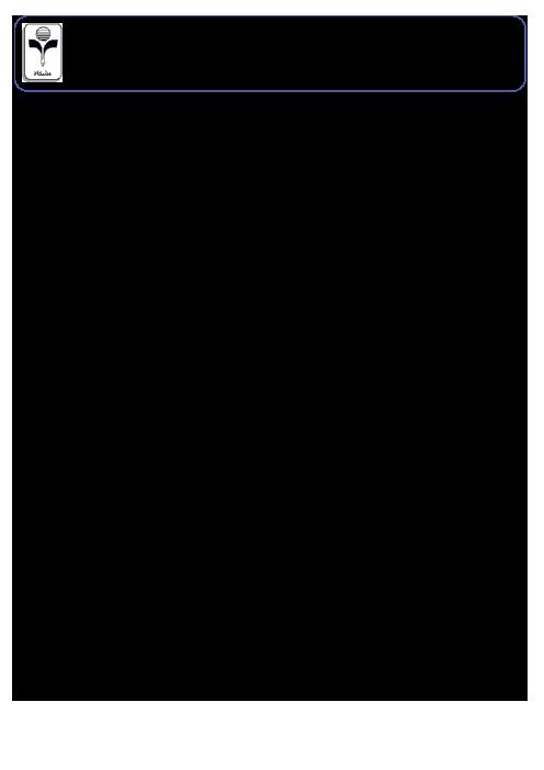 آزمون نوبت اول آموزش قرآن پایه نهم مدرسه مشکاه | درس اول: سوره شوری و زخرف تا درس پنجم: سوره ذاریات و قمر