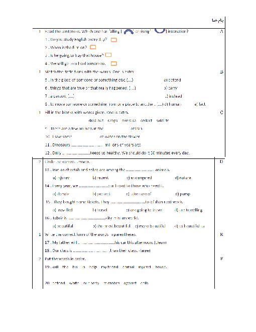 ارزشیابی مستمر زبان انگلیسی (1) دهم عمومی کلیه رشته ها - درس 1 و 2