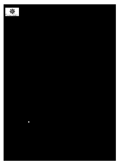 سوالات امتحان نوبت اول ریاضی (1) پایه دهم رشته ریاضی و تجربی   دبیرستان تیزهوشان شهید بهشتی لاهیجان- دی 95