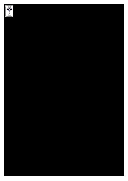 آزمون آمادگی ورودی نمونه دولتی پیام های آسمان بر اساس آیات و روایات | دبیرستان غیردولتی مشکاه
