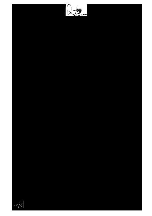 سوالات و پاسخ کلیدی آزمون ورودی پايه دهم دبيرستان های نمونه دولتی سال تحصيلی 97-96 | استان آذربایجان شرقی