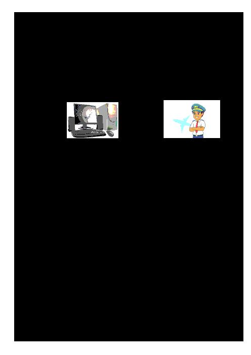 امتحان هماهنگ استانی عربی پایه نهم نوبت دوم (خرداد ماه 97) | استان خراسان رضوی (نوبت صبح و عصر) + پاسخ
