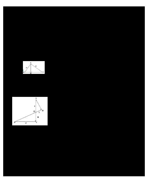 آزمون ترم اول ریاضی (2) یازدهم دبیرستان شهید بهشتی | دی 98