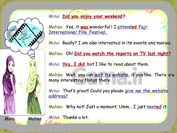 پاورپوینت آموزش زبان انگلیسی کلاس نهم | Lesson5: Media- پیش نمایش