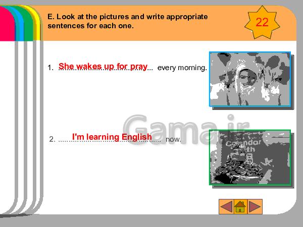 پاورپوینت حل تمرینهای کتاب کار زبان انگلیسی (2) پایه یازدهم   Lesson 1: Underestanding People- پیش نمایش