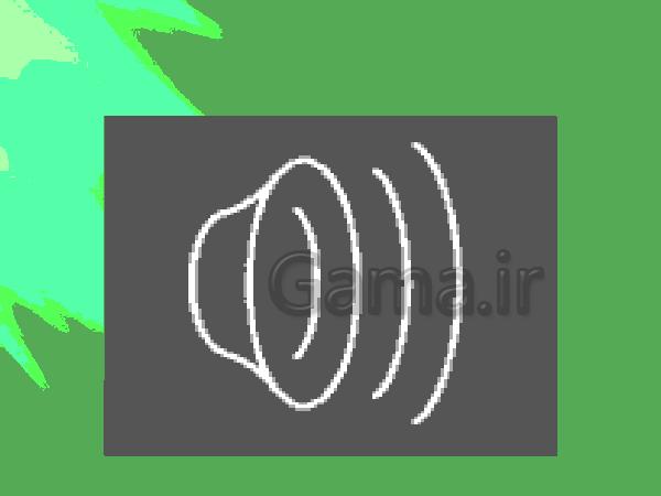 پاورپوینت زمین شناسی یازدهم رشته ریاضی و تجربی   فصل ششم: پویایی زمین- پیش نمایش