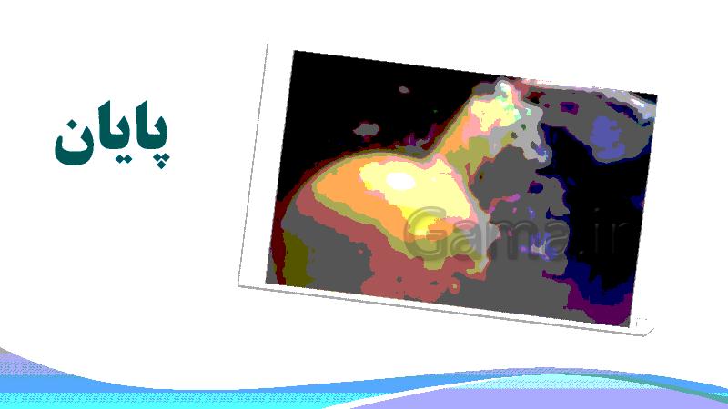 پاورپوینت علوم تجربی نهم | فصل سوم: به دنبال محیطی بهتر برای زندگی- پیش نمایش