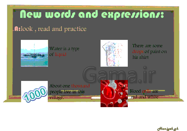 پاورپوینت درس دوم زبان انگلیسی پایۀ دهم - lesson 2: wonders of creation- پیش نمایش